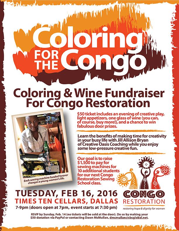 2016 Congo wine party invite 2