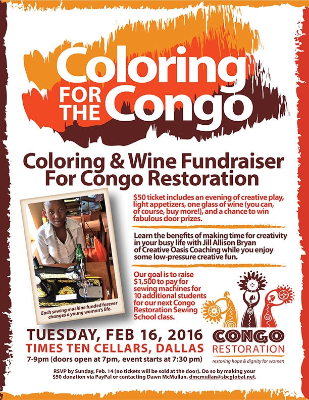 2016 Congo wine party invite 2