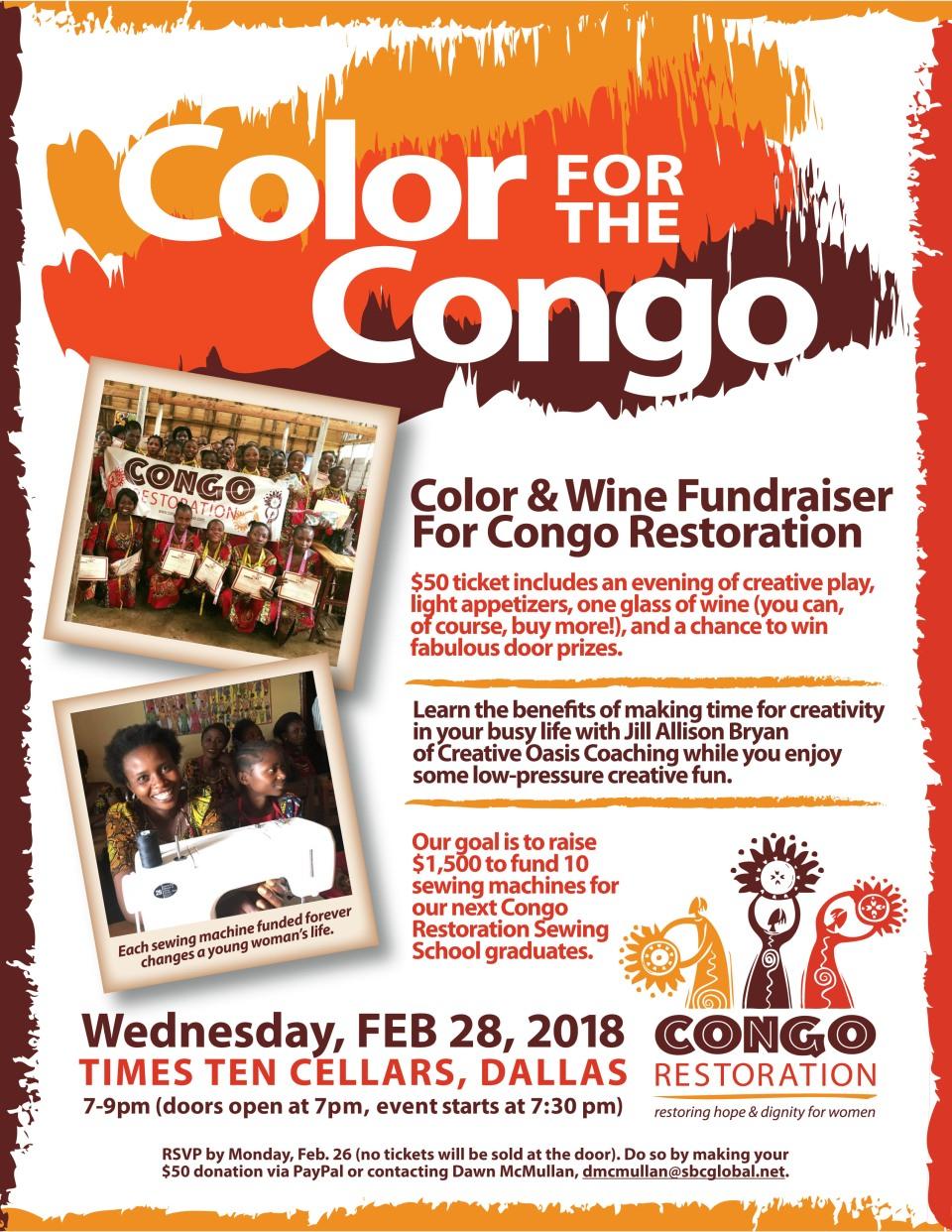 2018 Color for Congo invite